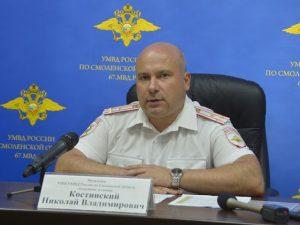 Дело экс-начальника смоленского миграционного управления рассмотрит суд