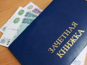 Преподавателя одного из ВУЗов Смоленска будут судить за взятки
