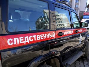 Следователи проводят проверку по факту пропажи ребенка в Смоленске