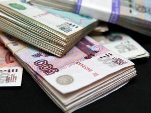 Средний размер взятки на Смоленщине превысил 100 тысяч рублей