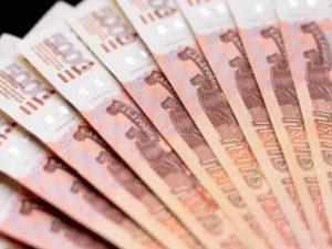 Две фальшивых банкноты изъяли в Смоленске