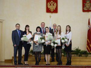 В администрации региона наградили победителей конкурса «Лучший МФЦ Смоленской области»