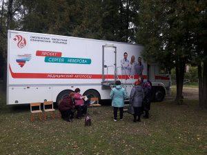В Починковский район приехал автопоезд «Здоровье Смоленщины»