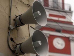 В Смоленске МЧС проверит сирены, громкоговорители и оповещатели