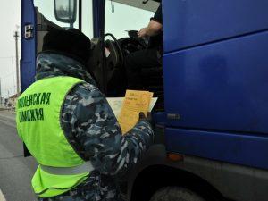 Смоленские таможенники продолжают повышать эффективность контроля после выпуска товаров