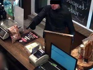 В МВД прояснили информацию об ограблении инкассаторов под Смоленском