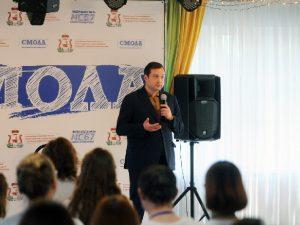 В Смоленске молодые активисты пообщались с губернатором на равных