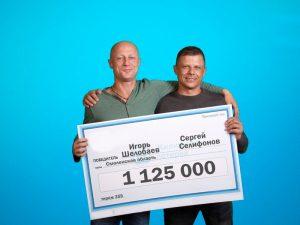 Смоленский футболист выиграл больше миллиона рублей в лотерею