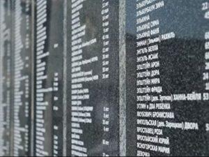 Французские учёные прокомментировали обнаружение в Смоленске останков генерала Гюдена