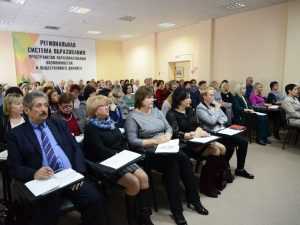 Расширенное заседание коллегии Департамента по образованию и науке