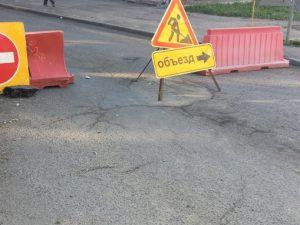 Завтра для смоленских автомобилистов на несколько часов закроют движение по улице Маршала Жукова