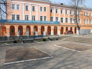 В юридической академии объяснили причины закрытия филиалов в Смоленске и Астрахани