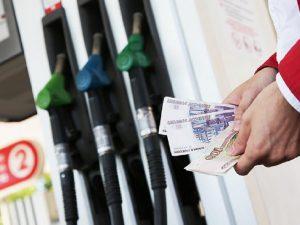 Что показал мониторинг цен на бензин в Смоленской области