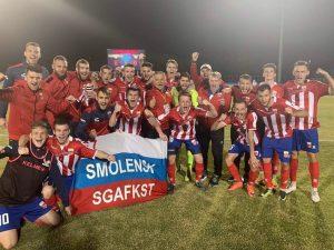Студенты из Смоленска обыграли Хорватию и Бразилию на чемпионате мира