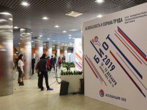 Смоленская область приняла участие в международной выставке «Безопасность и охрана труда – 2019»