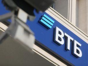Кредитный портфель ВТБ в Смоленской области вырос на 15 %