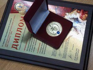 Смоленская школа №37 – лауреат всероссийского образовательного форума