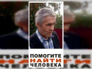 Под Смоленском завершили поиски пожилого мужчины