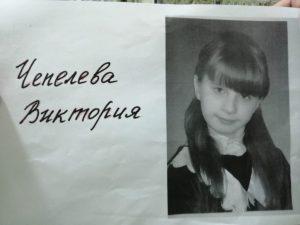 Под Смоленском завершились поиски пропавшей школьницы