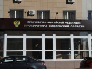 В Смоленской области телефонных мошенников стало больше