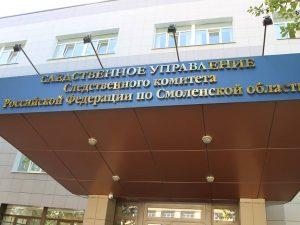 Под Смоленском чиновники оставили инвалида без жилья