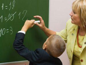 В Смоленской области стартовал приём заявок для участия в «Земском учителе»