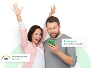 Онлайн кредитование: особенности и преимущества