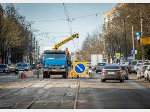 В Смоленске приступили к капитальному ремонту улицы Николаева