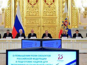 Алексей Островский принял участие в заседании президиума Государственного совета и Совета по науке и образованию