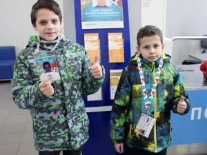 В Смоленске начали выдавать паспорта болельщиков UEFA 2020