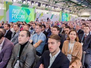 4 представителя Смоленской области вышли в полуфинал конкурса «Лидеры России 2020» в ЦФО
