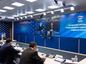 Дмитрий Медведев призвал единороссов направить зарплату на помощь гражданам и медикам