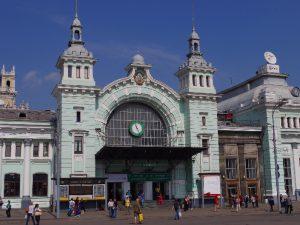 У кассира столичного вокзала, самого популярного у смолян, нашли коронавирус