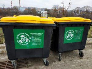 В Смоленской области временно приостановлена обработка ТКО