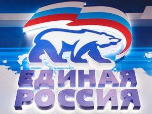 Срок регистрации участников предварительного голосования «Единой России» продлили до 15 мая