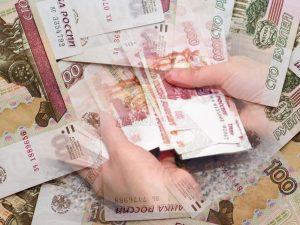 Смоленская организация не выплатила работнику порядка 50 тысяч рублей