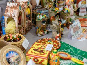 В Смоленске пройдет финал окружного этапа конкурса на лучший туристический сувенир