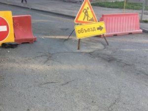 В Смоленске ограничат движение транспорта на четырех улицах