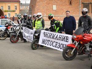 В Смоленской области пройдёт мероприятие «Мотоцикл»