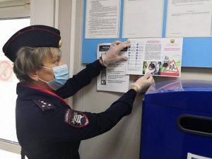 В Смоленске состоялась профилактическая акция «Безопасный двор – детям!»