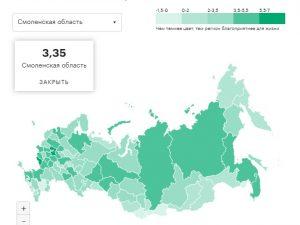 Смоленская область оказалась в верхней половине рейтинга лучших регионов для жизни
