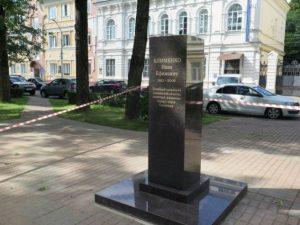 Алексей Островский: Ремонт домов культуры в Смоленской области будет продолжаться