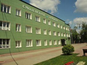 Смоленская таможня перечислила в федеральный бюджет более 200 миллионов рублей