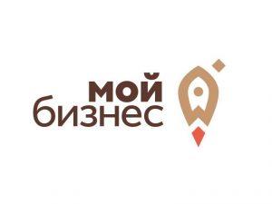 Смоленские предприниматели из сферы туризма могут получить грант в 3 миллиона рублей