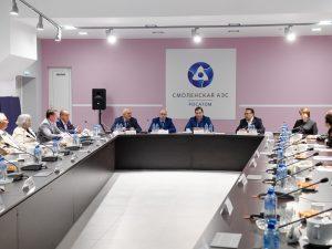 В Десногорске состоялось открытие приемной Общественного Совета ГК «Росатом»