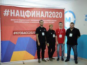 На Смоленщине завершился финал национального чемпионата «Молодые профессионалы»