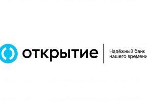Кредитный портфель банка «Открытие» в Смоленской области по итогам полугодия достиг 1,8 млрд рублей