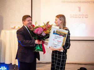 В Смоленске наградили лучших экспортеров 2019 года