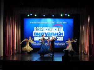 В Смоленской области открыли новый виртуальный концертный зал