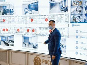 Россети представили новую модель оперативно-диспетчерского управления